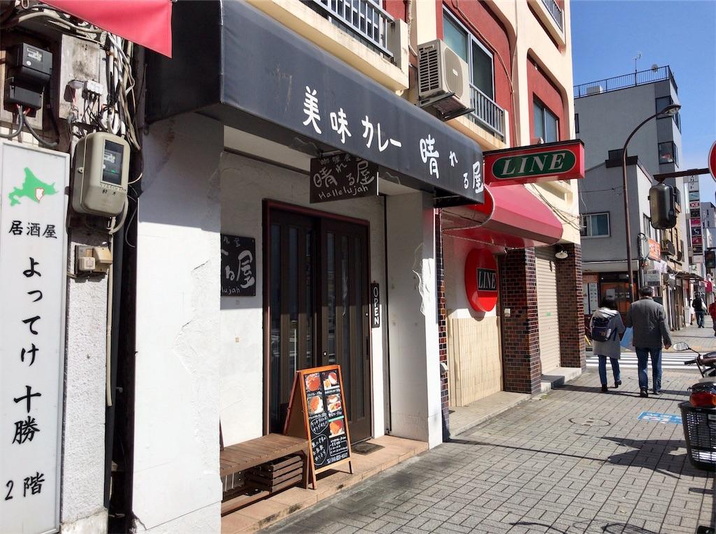f:id:yokohamamiuken:20200309230740j:image