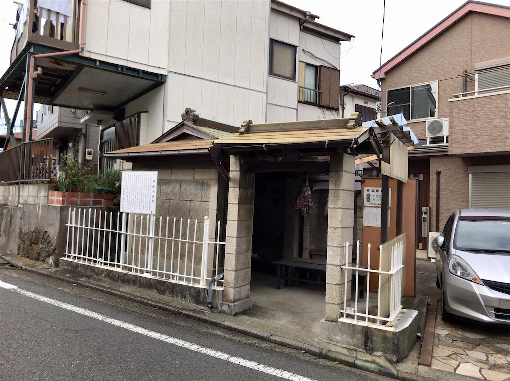f:id:yokohamamiuken:20200309230908j:image