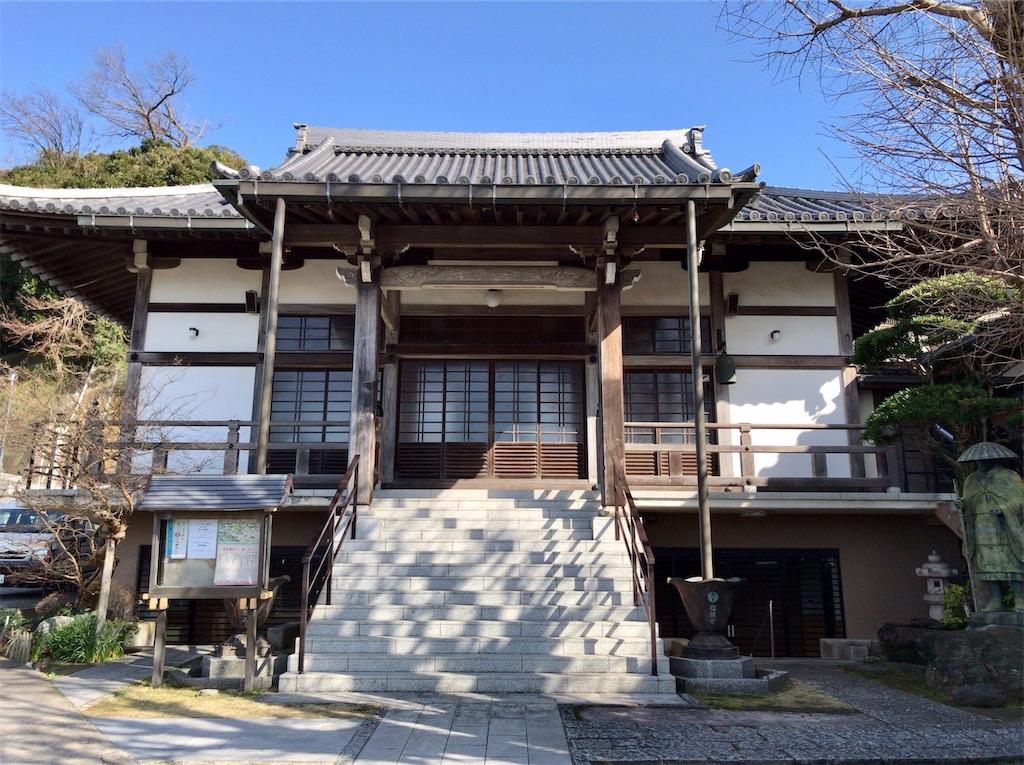 f:id:yokohamamiuken:20200309231517j:image