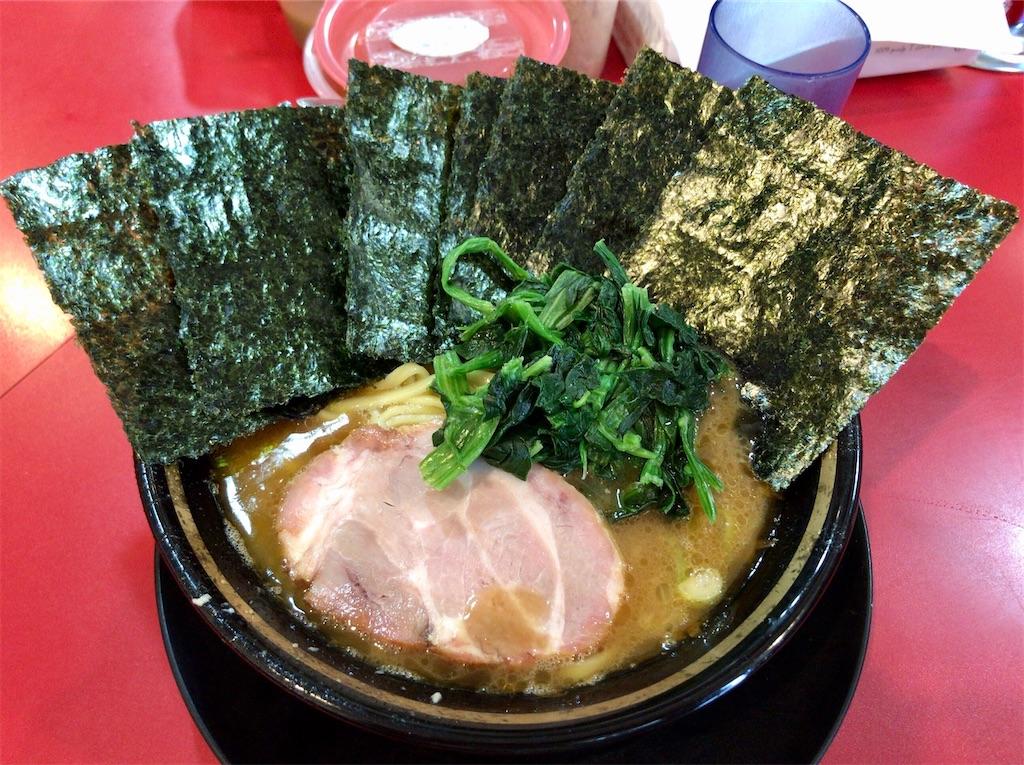f:id:yokohamamiuken:20200311145108j:image