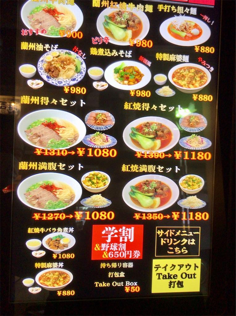 f:id:yokohamamiuken:20200313220930j:image