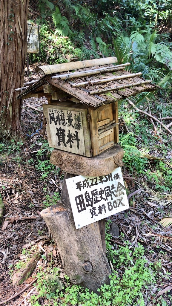 f:id:yokohamamiuken:20200317193050j:image