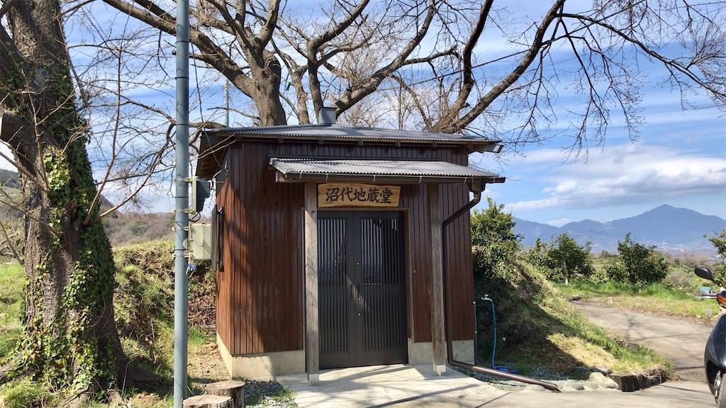 f:id:yokohamamiuken:20200317193402j:image