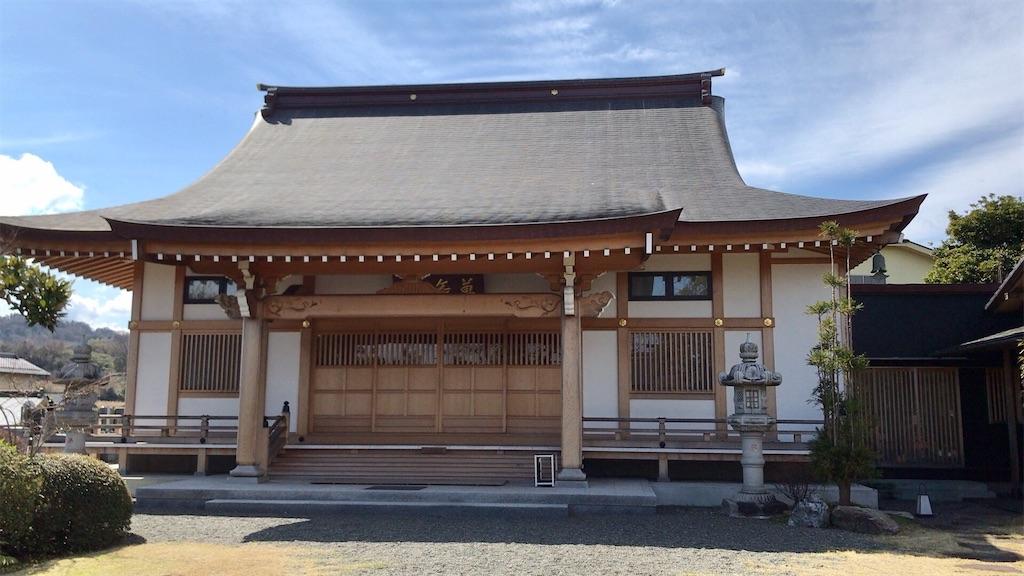 f:id:yokohamamiuken:20200317193513j:image