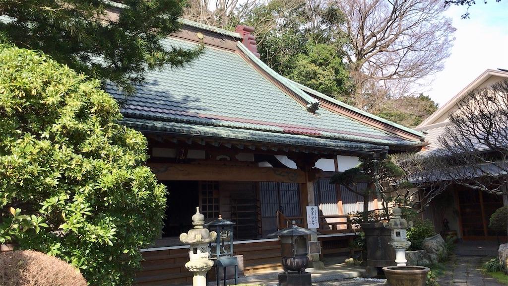 f:id:yokohamamiuken:20200317193937j:image
