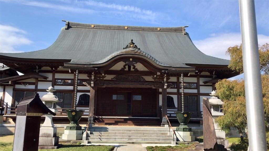 f:id:yokohamamiuken:20200317194232j:image