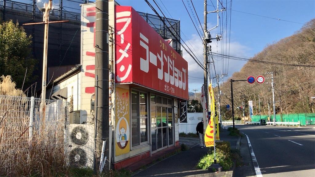 f:id:yokohamamiuken:20200317194737j:image