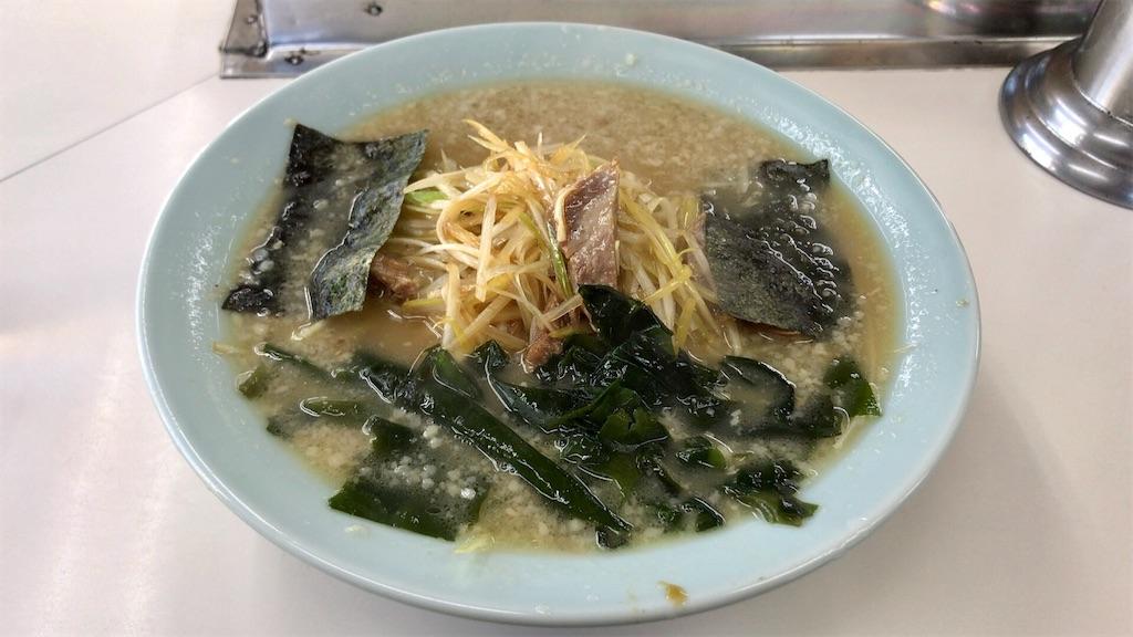 f:id:yokohamamiuken:20200317194740j:image