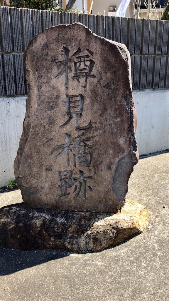 f:id:yokohamamiuken:20200318123034j:image