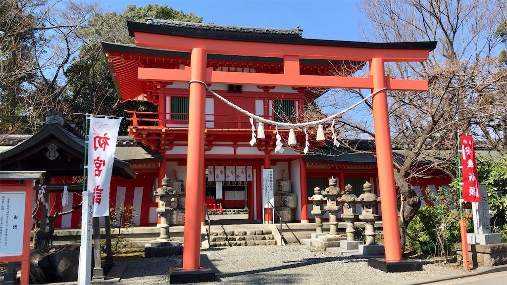 f:id:yokohamamiuken:20200318123313j:image
