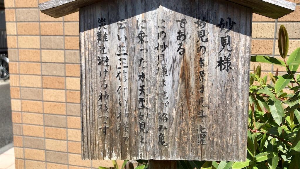 f:id:yokohamamiuken:20200318123553j:image