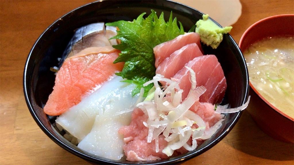 f:id:yokohamamiuken:20200318221048j:image