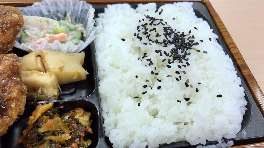 f:id:yokohamamiuken:20200319174638j:image