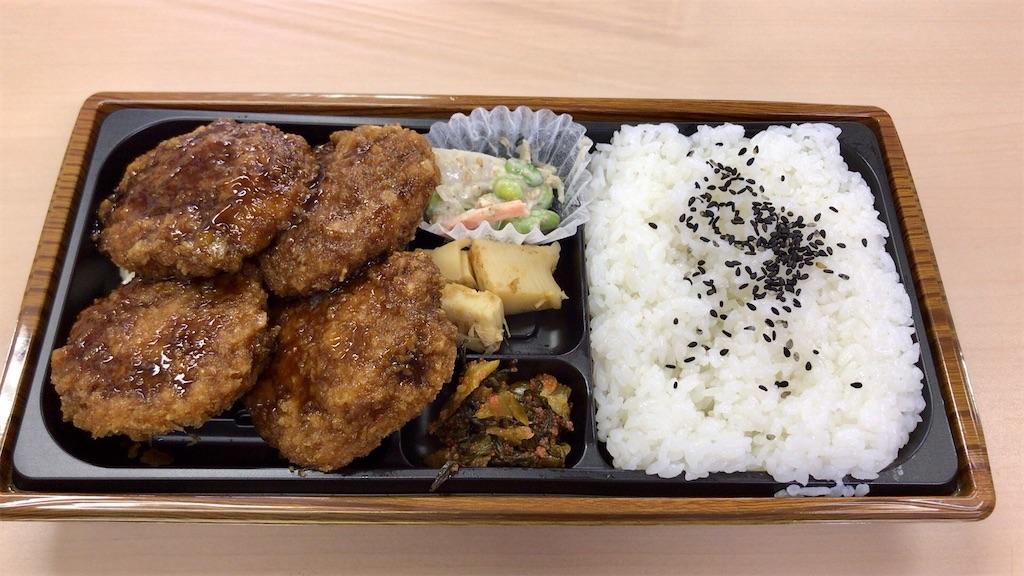 f:id:yokohamamiuken:20200319174644j:image
