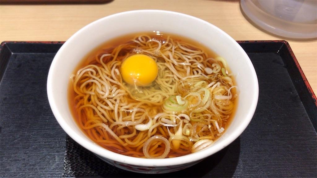 f:id:yokohamamiuken:20200320235313j:image