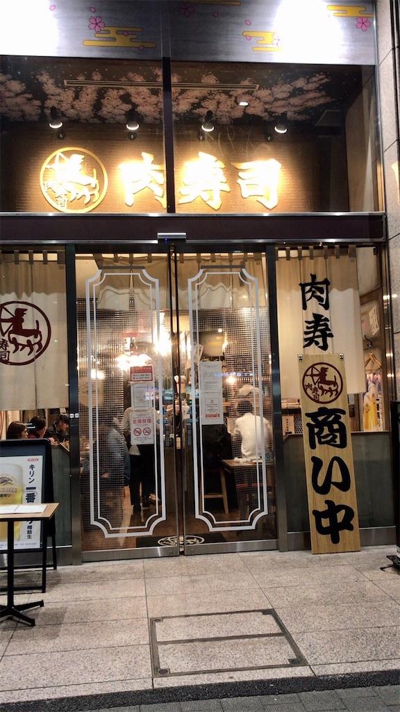 f:id:yokohamamiuken:20200320235706j:image