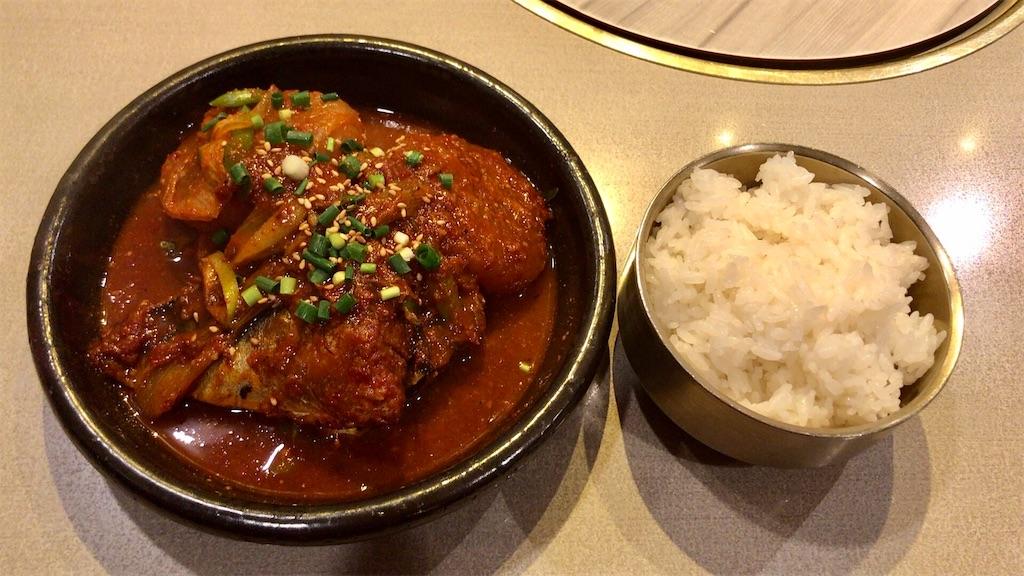 f:id:yokohamamiuken:20200321220749j:image