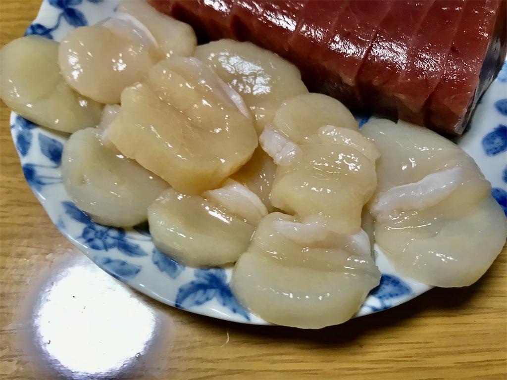f:id:yokohamamiuken:20200321220949j:image