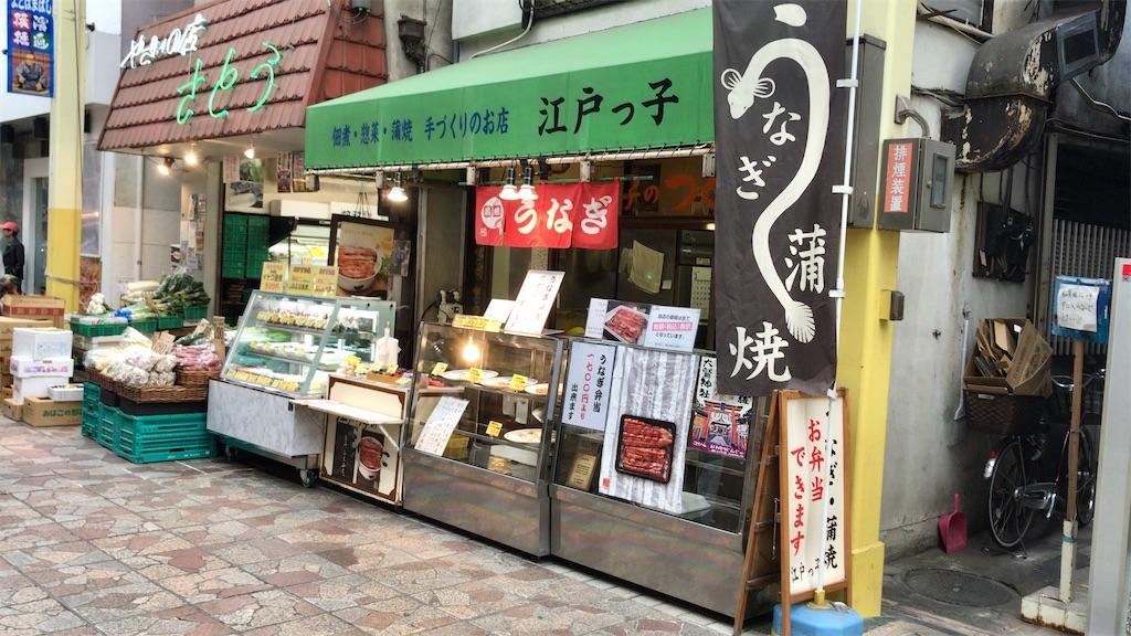 f:id:yokohamamiuken:20200323131409j:image