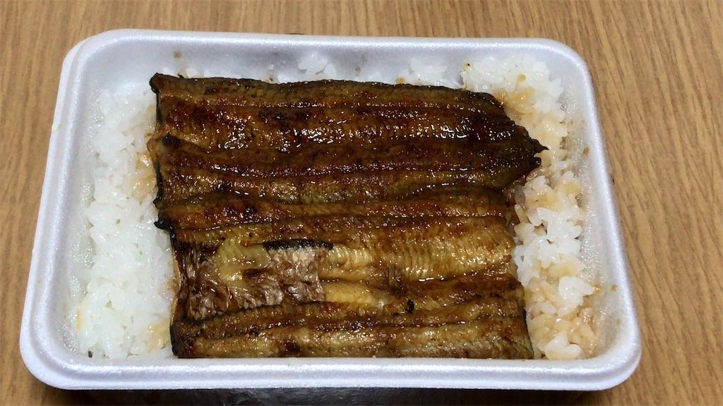 f:id:yokohamamiuken:20200323131413j:image