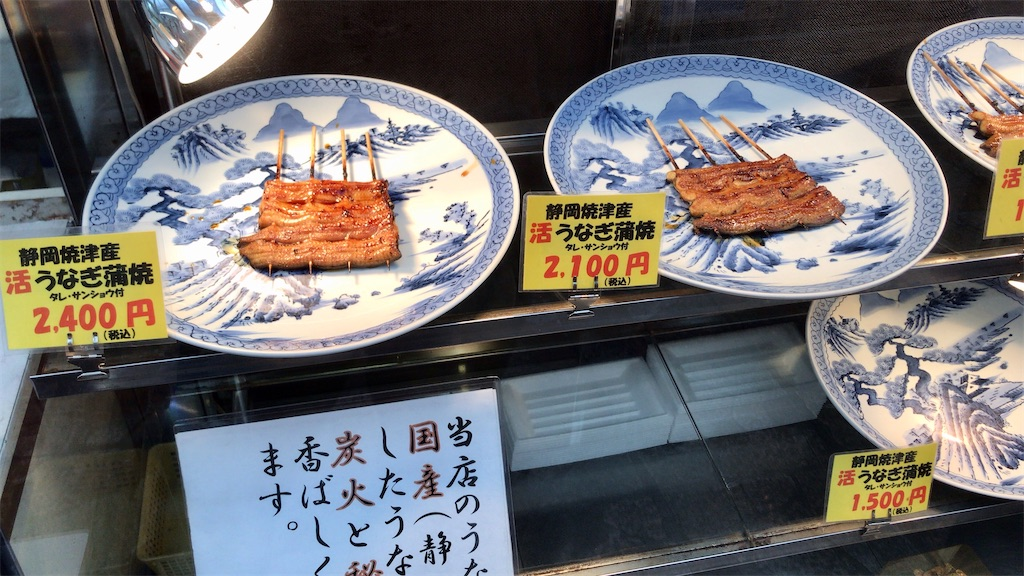 f:id:yokohamamiuken:20200323131424j:image