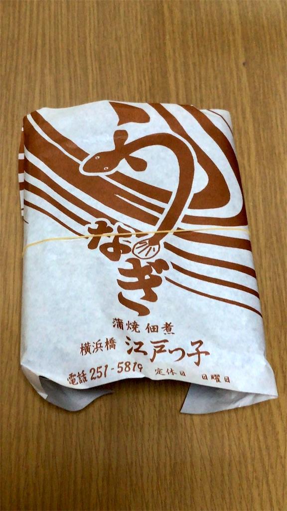 f:id:yokohamamiuken:20200323131427j:image