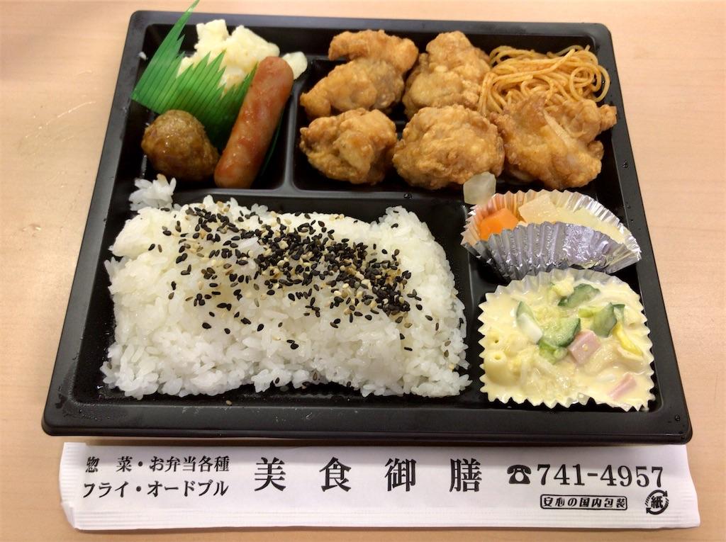 f:id:yokohamamiuken:20200325155412j:image