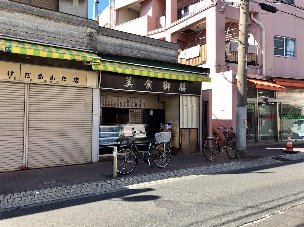 f:id:yokohamamiuken:20200325155417j:image