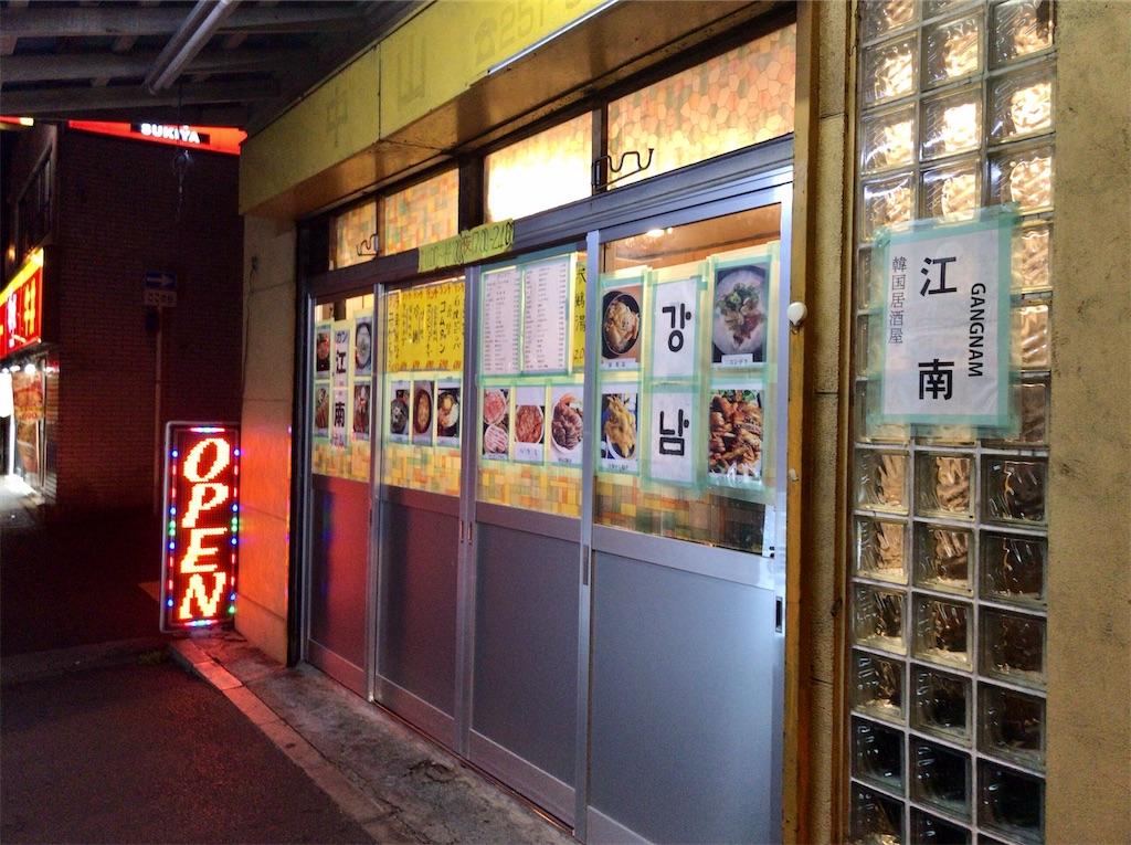 f:id:yokohamamiuken:20200326010009j:image