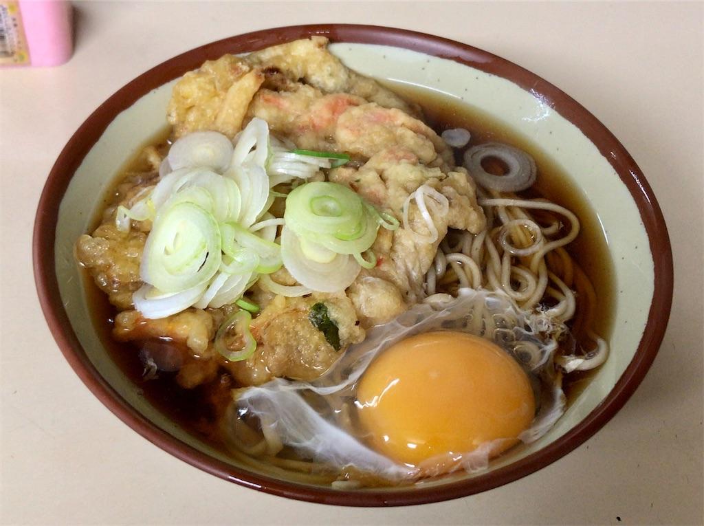 f:id:yokohamamiuken:20200329095256j:image
