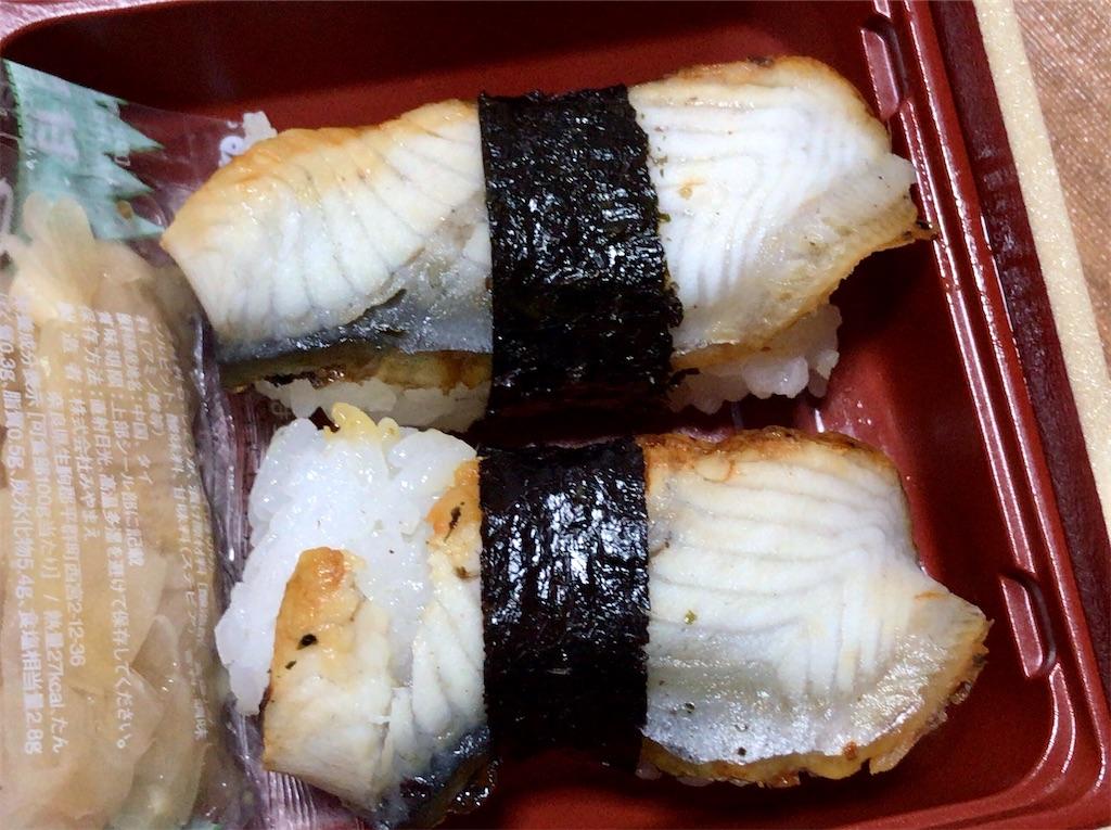 f:id:yokohamamiuken:20200330122626j:image