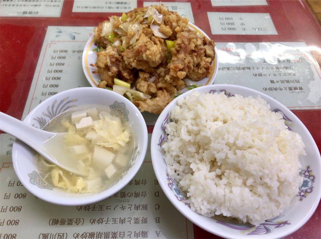f:id:yokohamamiuken:20200331130412j:image