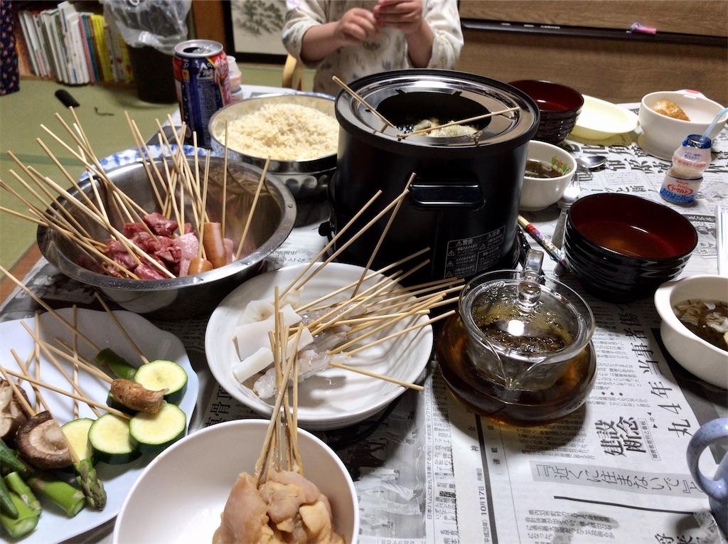 f:id:yokohamamiuken:20200331214432j:image