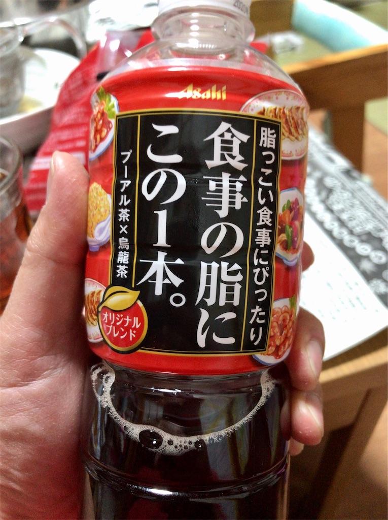 f:id:yokohamamiuken:20200331214454j:image