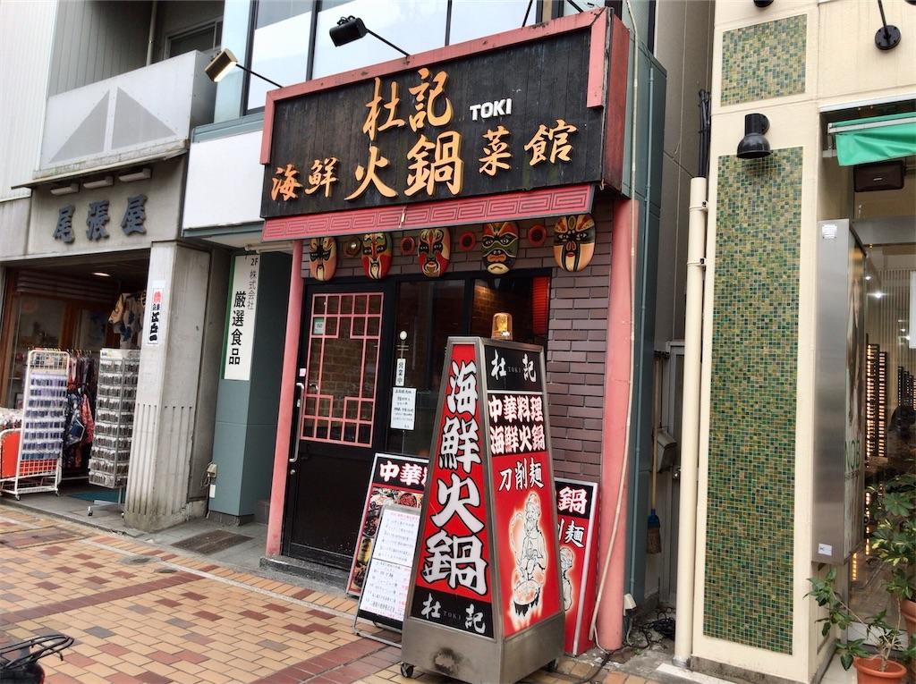 f:id:yokohamamiuken:20200402160234j:image