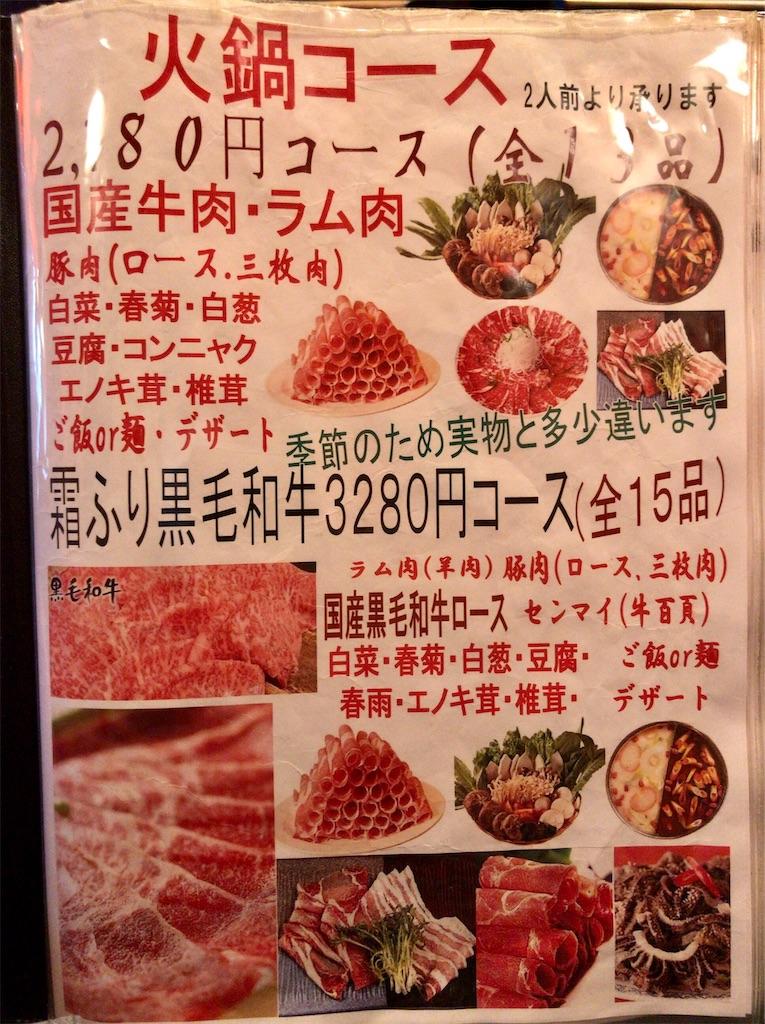 f:id:yokohamamiuken:20200402160408j:image