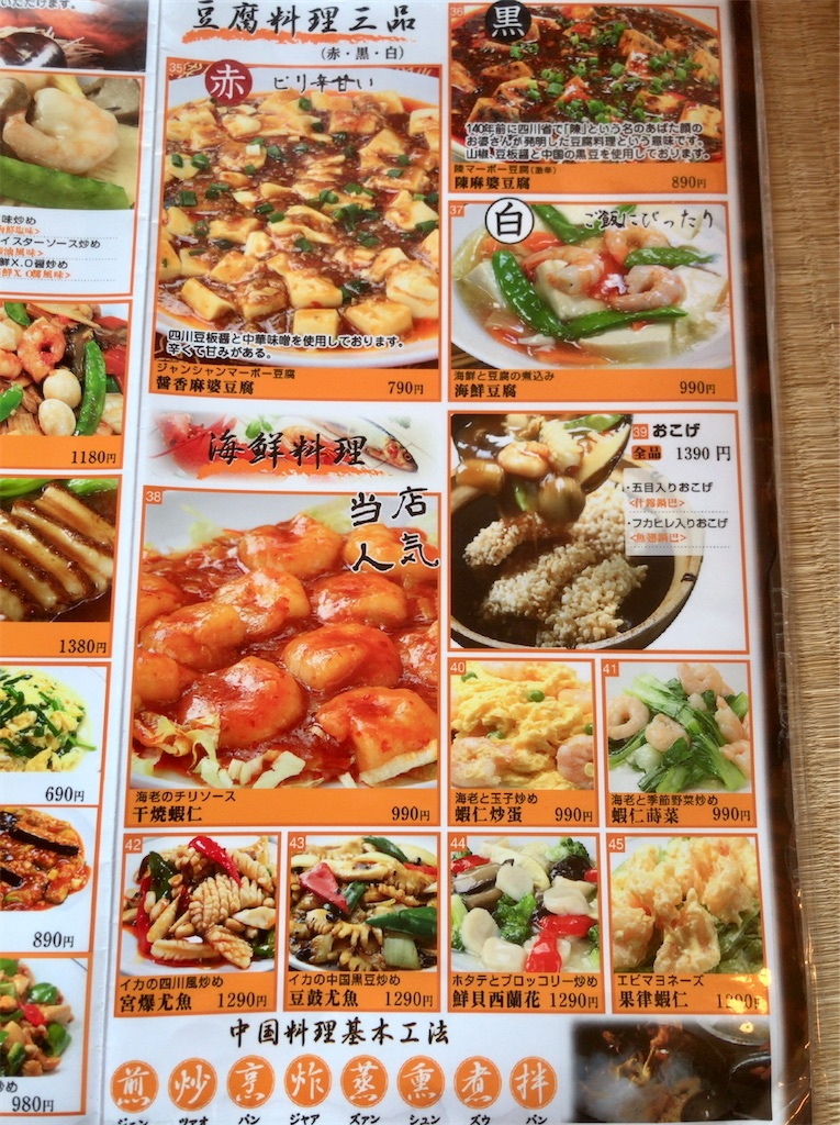 f:id:yokohamamiuken:20200404215032j:image