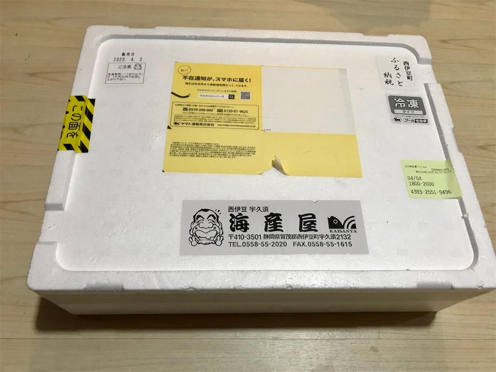 f:id:yokohamamiuken:20200404215138j:image
