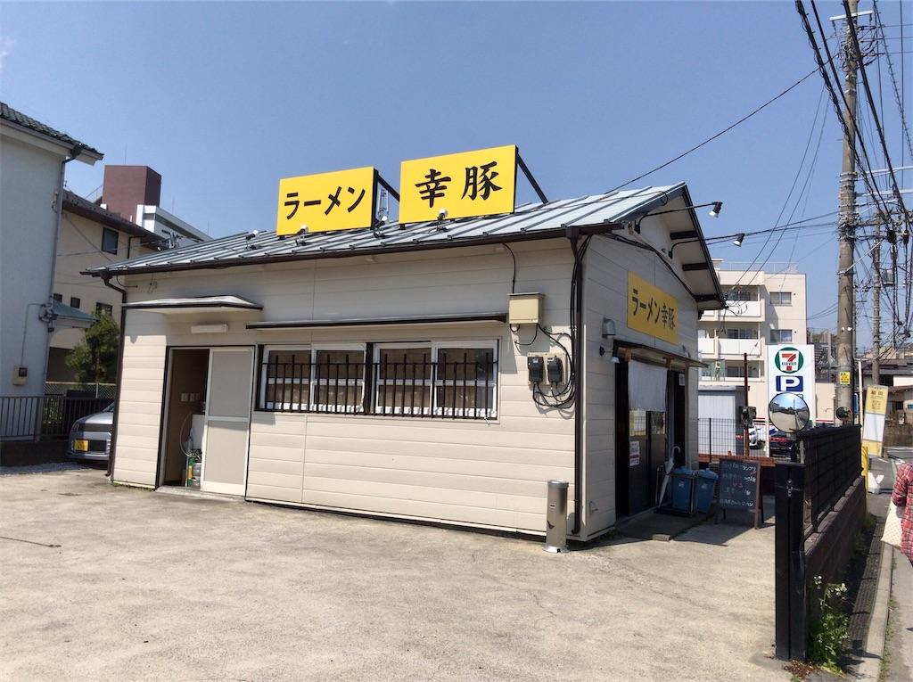 f:id:yokohamamiuken:20200409150736j:image