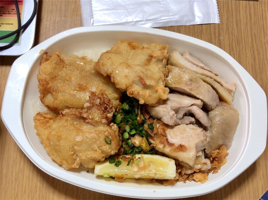 f:id:yokohamamiuken:20200409150936j:image