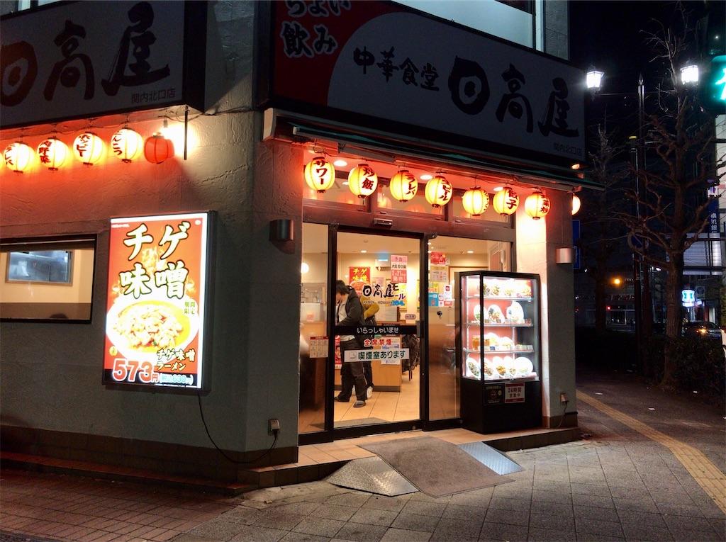 f:id:yokohamamiuken:20200410130045p:plain