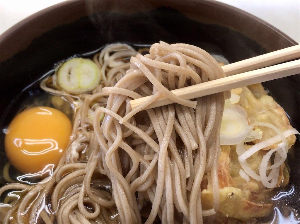 f:id:yokohamamiuken:20200411211047j:image