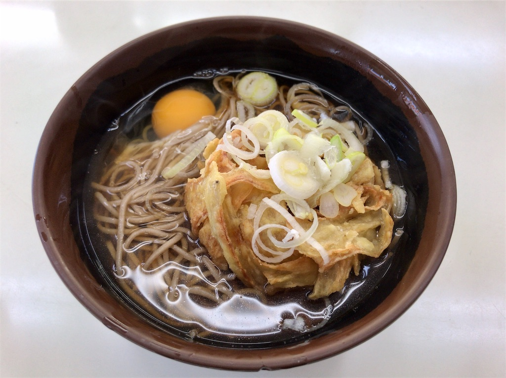 f:id:yokohamamiuken:20200411211109j:image