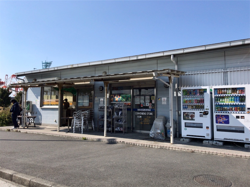 f:id:yokohamamiuken:20200411211114j:image