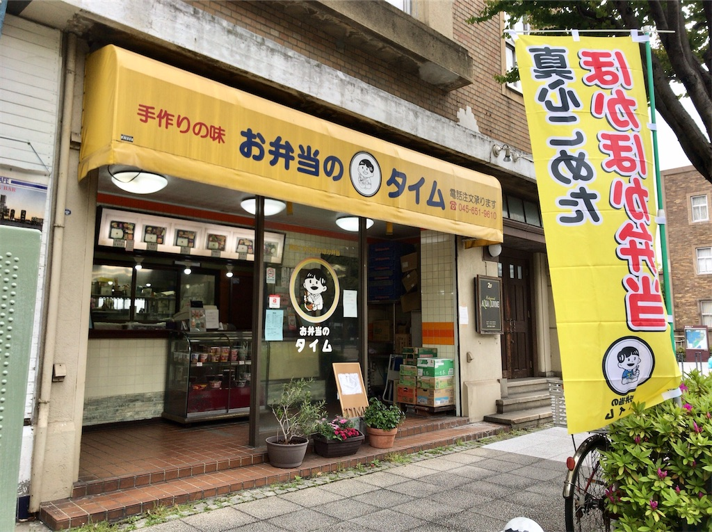 f:id:yokohamamiuken:20200412090536j:image