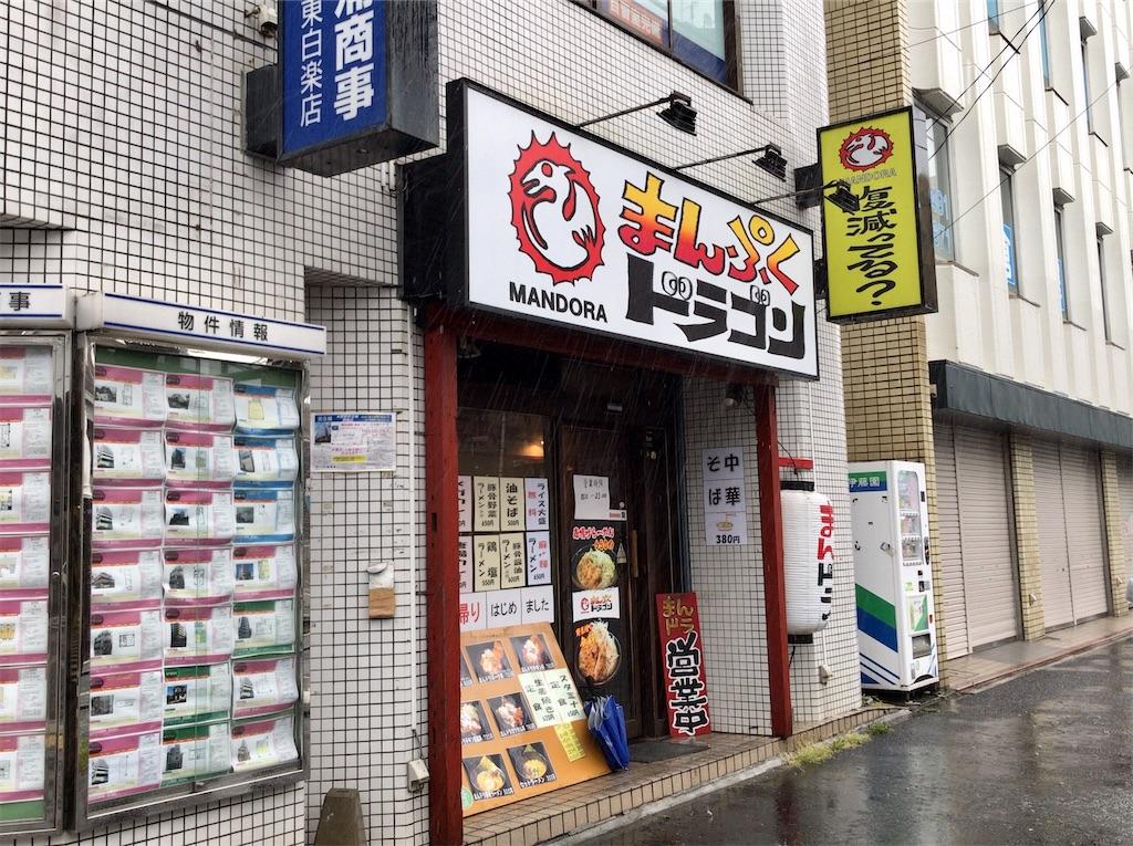 f:id:yokohamamiuken:20200413142118j:image