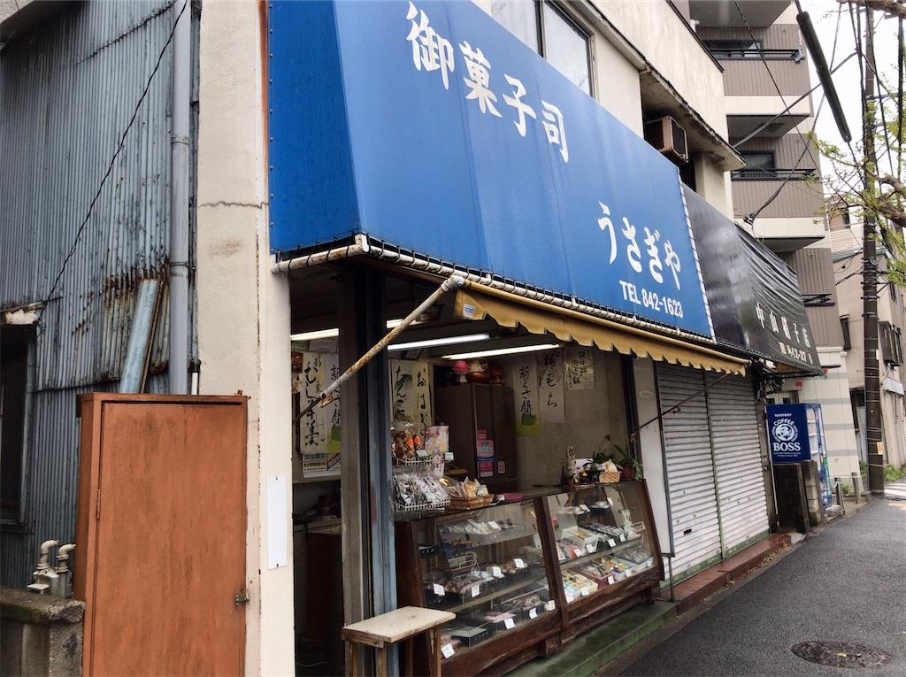 f:id:yokohamamiuken:20200413142402j:image
