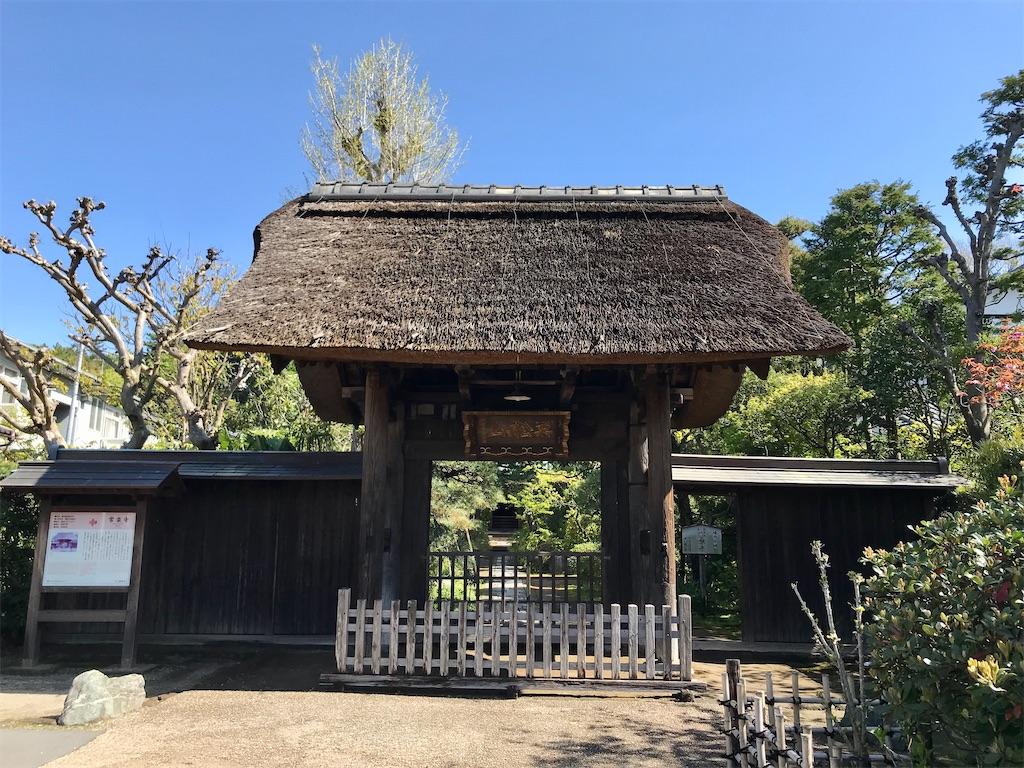 f:id:yokohamamiuken:20200414211143j:image