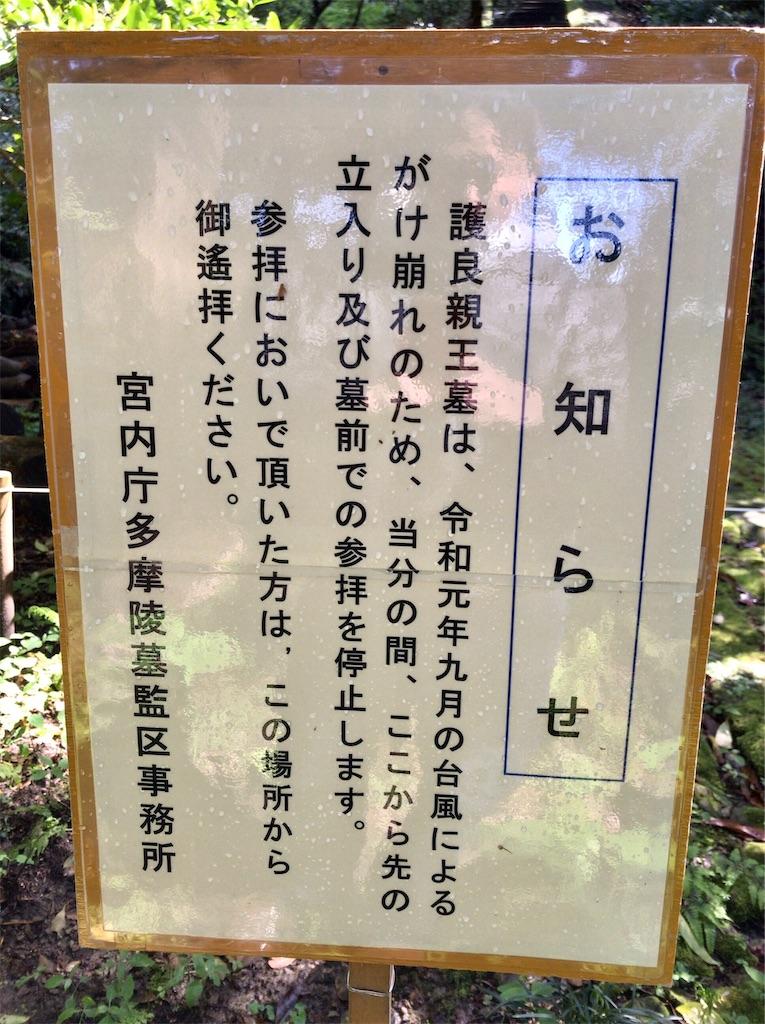 f:id:yokohamamiuken:20200414211601j:image