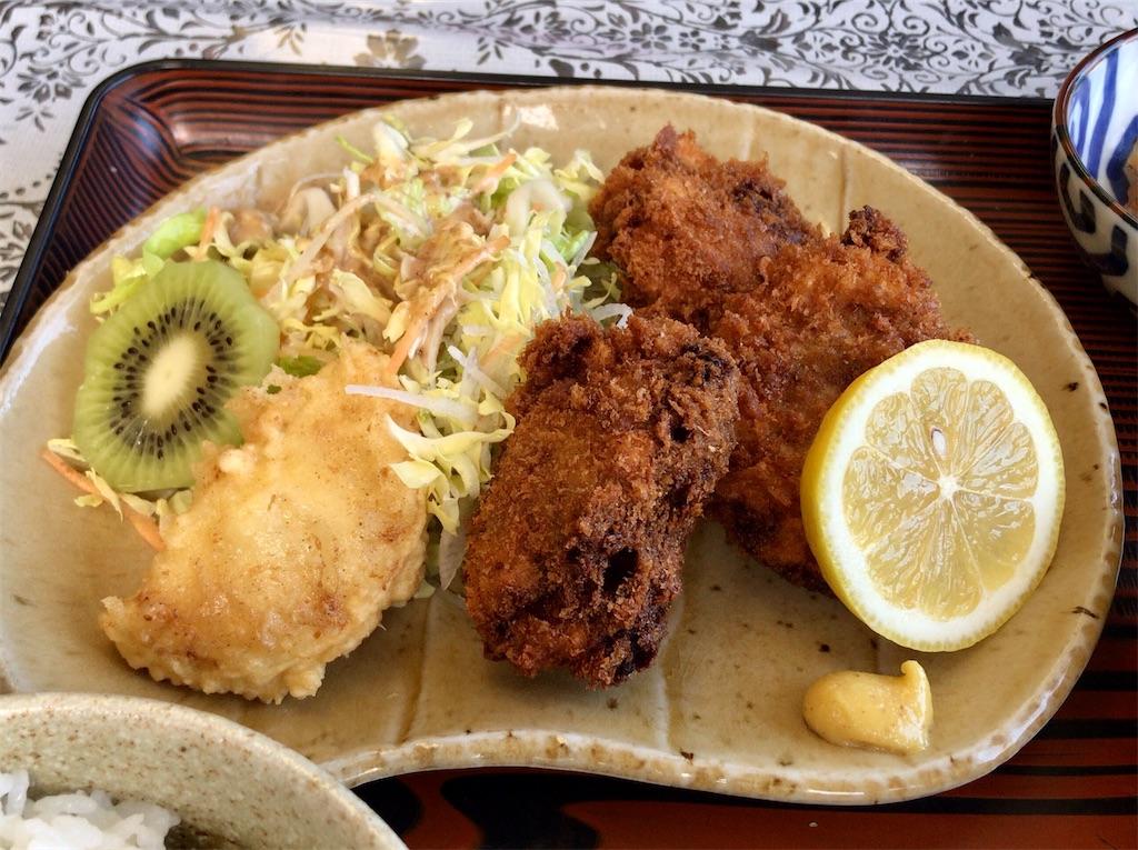 f:id:yokohamamiuken:20200414211859j:image